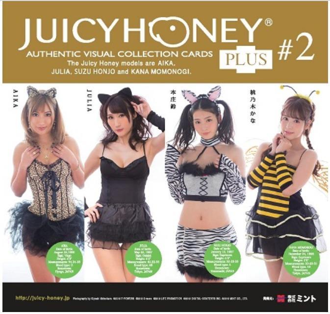 普通卡一套/連SP共72/81張 Juicy Honey Plus#2 AIKA JULIA 桃乃木 本庒