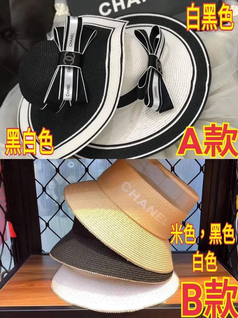 👒時尚名媛草帽超仙沙灘遮陽帽太陽帽👒$890👒 👒#顏色:A款:黑白色,白黑色;B款:米色,黑色,白色👒