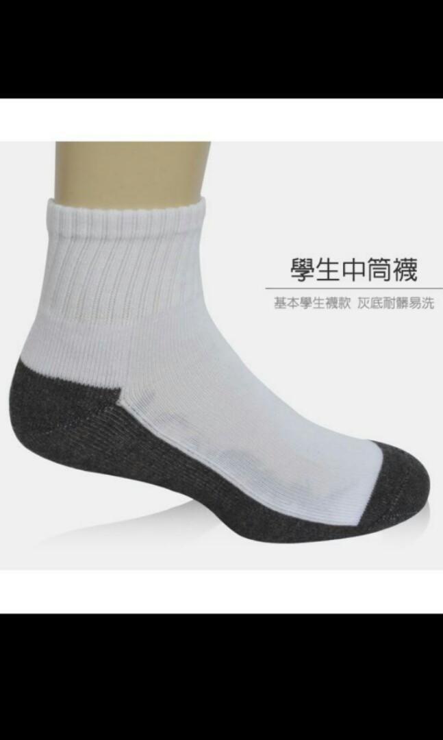 🌟全新🌟學生🌟襪子(中筒   高筒   帆船襪都有)