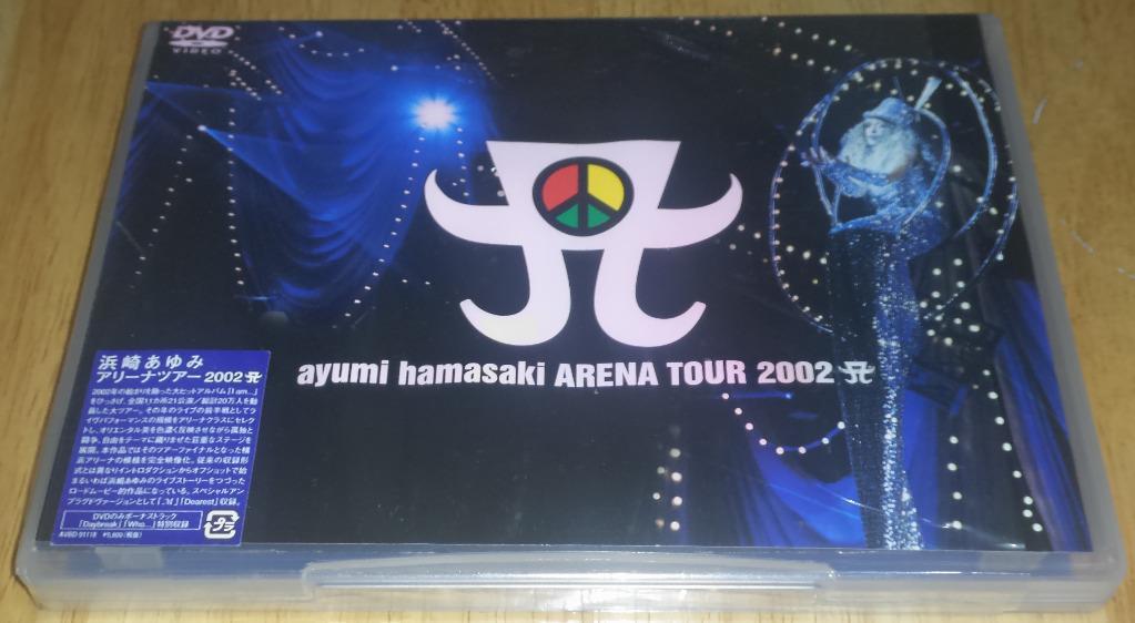 浜崎あゆみ / 濱崎步 / ayumi hamasaki / ayu - ayumi hamasaki ARENA TOUR 2002 (日本盤 DVD) #carouselljackpot