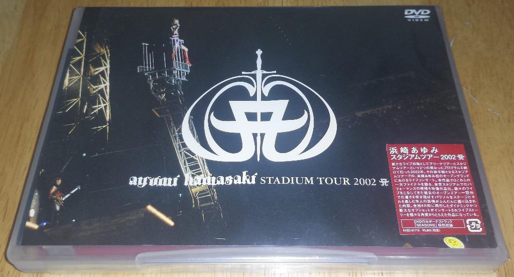 浜崎あゆみ - ayumi hamasaki STADIUM TOUR 2002 (日本盤 DVD)
