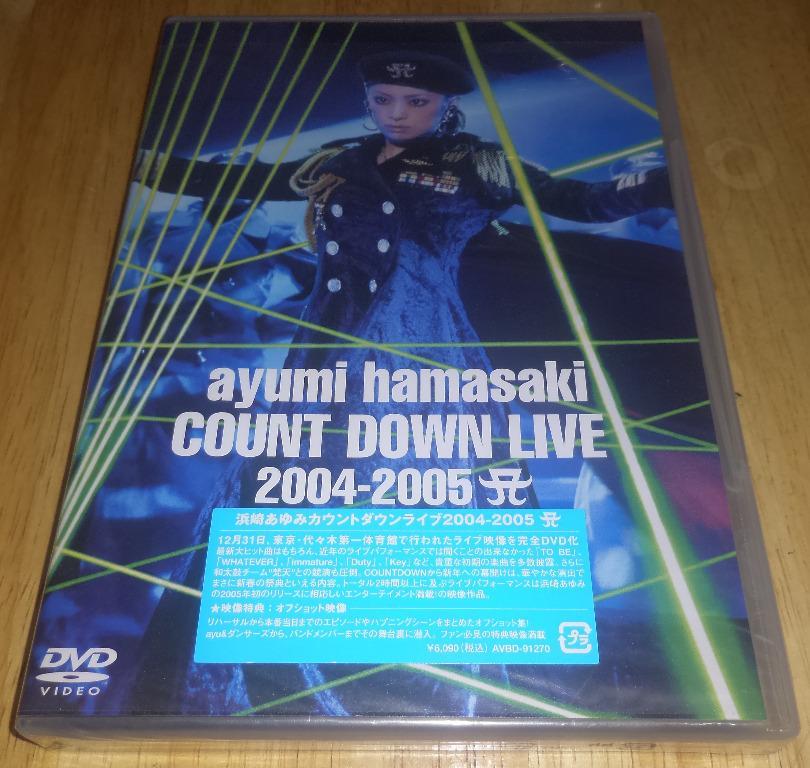 浜崎あゆみ / 濱崎步 / ayumi hamasaki / ayu - ayumi hamasaki COUNTDOWN LIVE 2004-2005 (日本盤 DVD) #carouselljackpot
