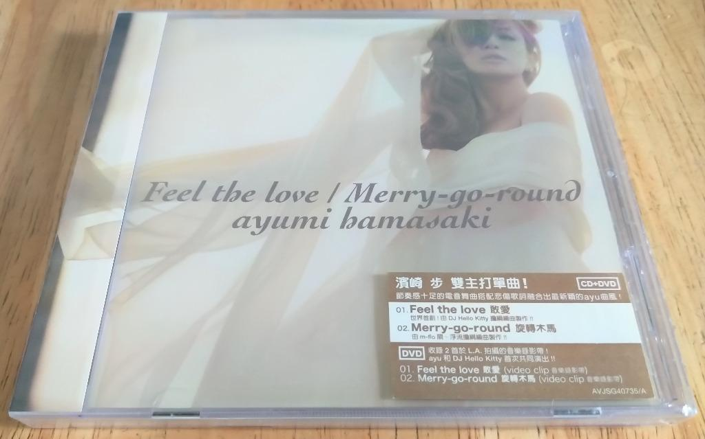 浜崎あゆみ - Feel the love / Merry-go-round (台灣盤 CD+DVD)