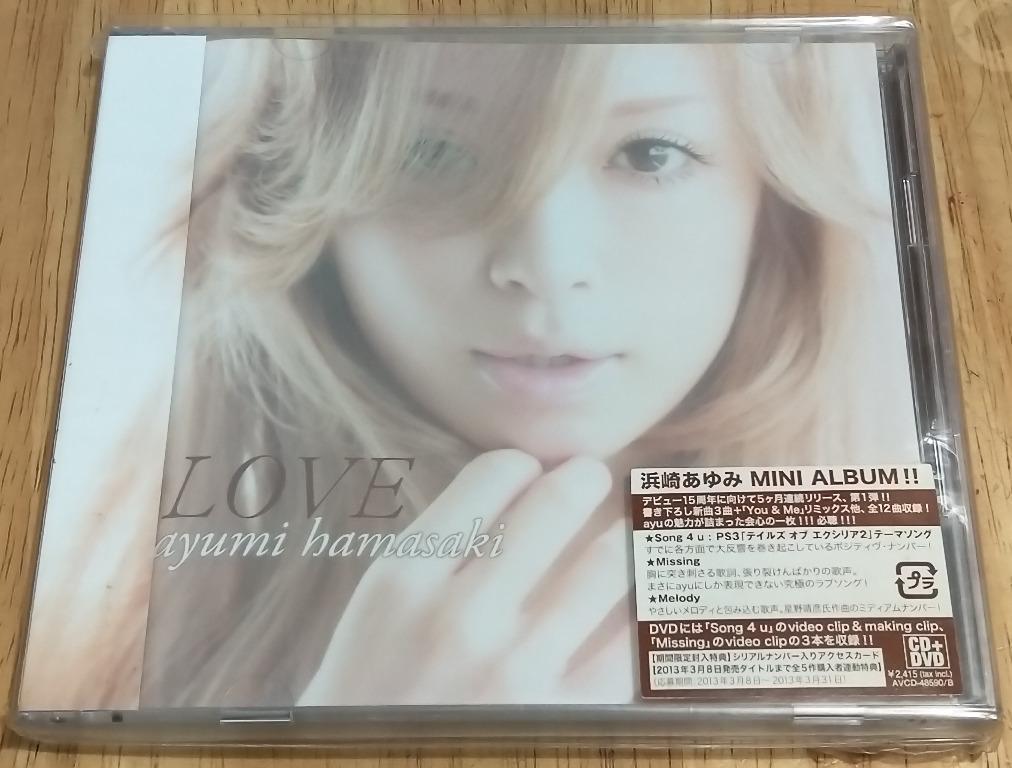 浜崎あゆみ / 濱崎步 / ayumi hamasaki / ayu - LOVE (日本初回限定生產盤 CD+DVD) #carouselljackpot