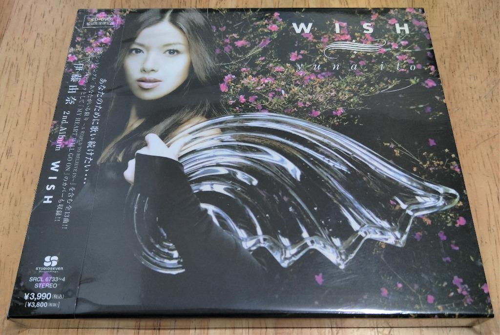 伊藤由奈 / Yuna Ito - WISH (日本初回限定生產盤 CD+DVD) #carouselljackpot