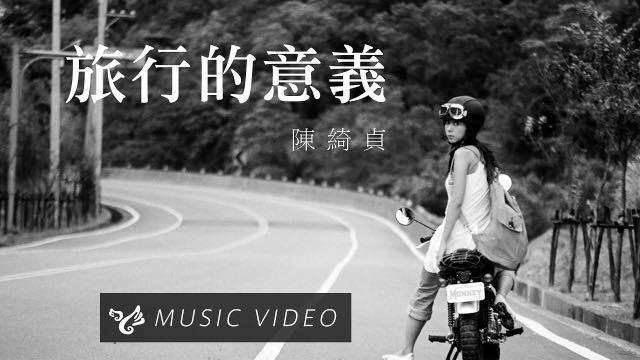 #newstart 女生的擋車 宏佳騰 AEON二手機車 檔車 女生高度擋車 全黑MY150 2013年(座標三重)