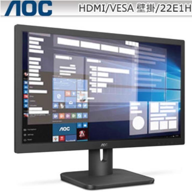 全新 AOC 22吋 22E1H 螢幕 HDMI 液晶螢幕 電腦螢幕 電競螢幕 22型 LED