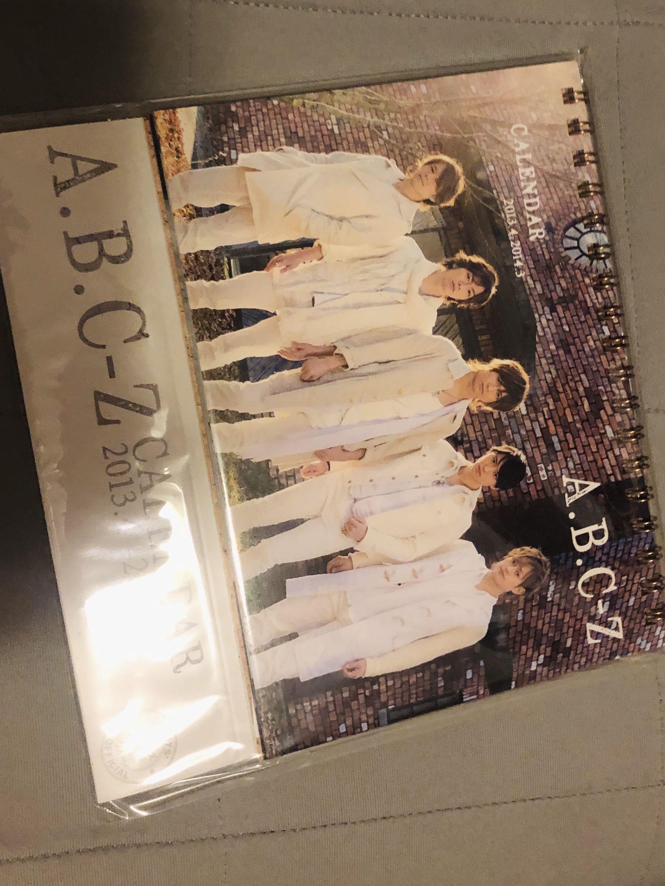 A.B.C-Z 2013-2014 學年曆
