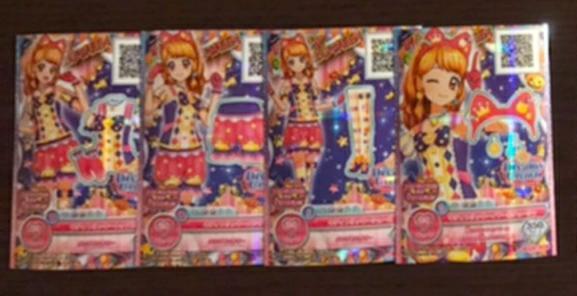 Aikatsu Akari card set