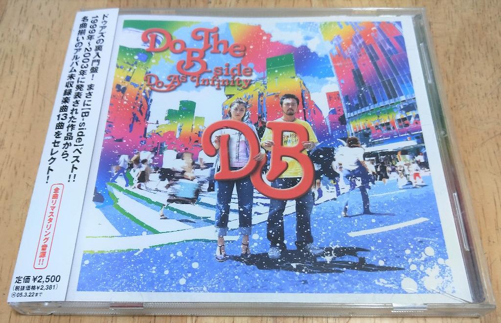 Do As Infinity - Do The B-side  (日本通常盤 CD)