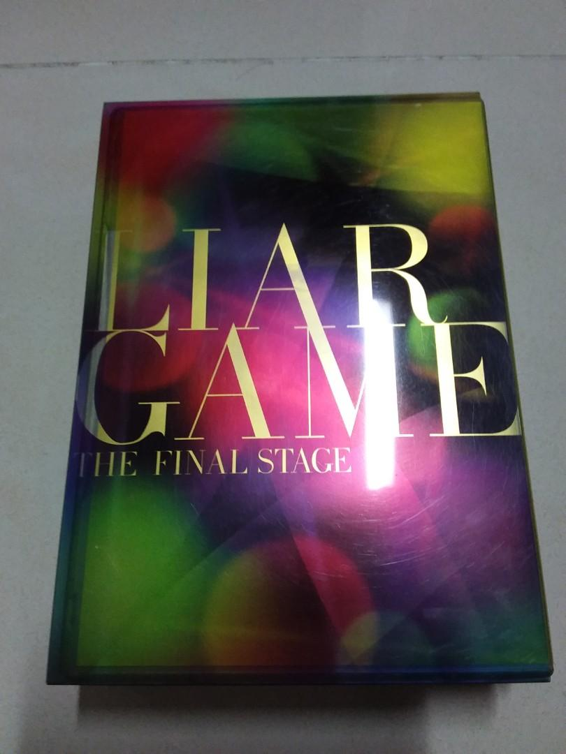 Liar Game 日本版DVD