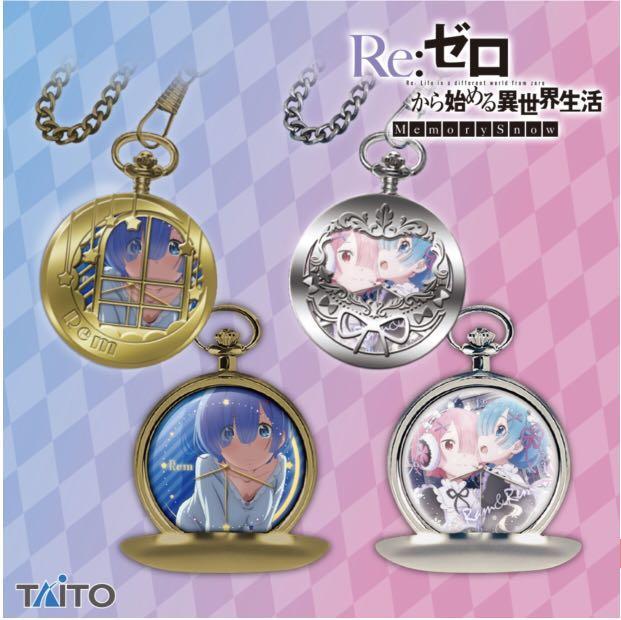 Re:從零開始的異世界生活 Rem 雷姆 銅色懷錶 Pocket Clock