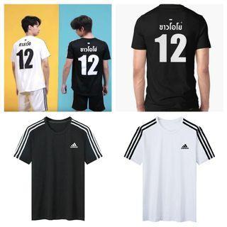 2gether Series Adidas Shirt Thai Merch