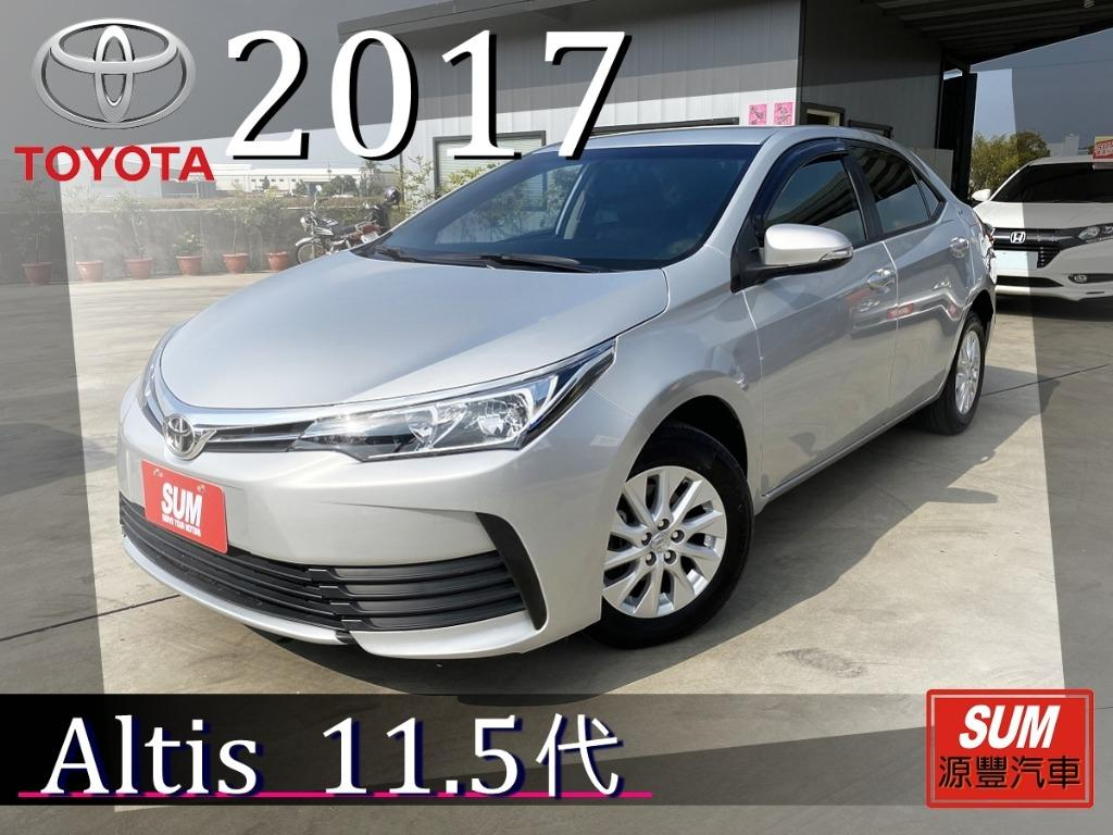 自售 正2017年式 Altis 阿提斯 11.5代 增貸 超貸 多貸 1~20萬 週轉金 0元交車 K12 K14 A4 A6 馬3 馬6 伊倫強 佛提斯 C180 C200 CLA