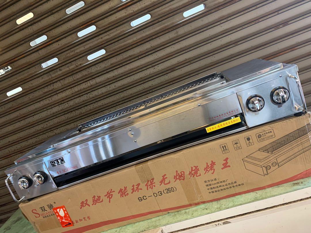 全新  無煙燒烤爐