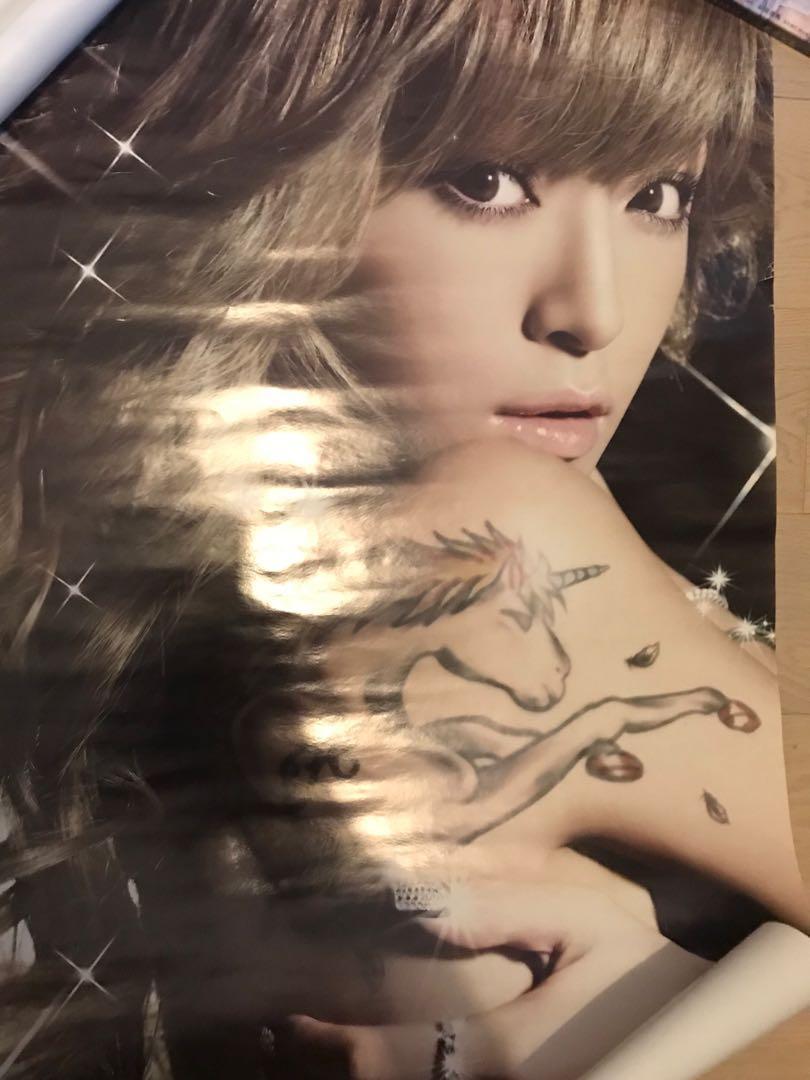 濱崎步 Secret Poster