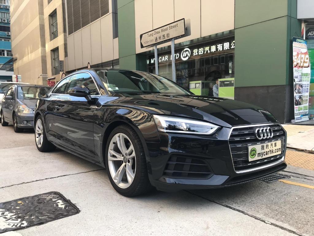 Audi A5 40 TFSI COUPE 2017 Auto