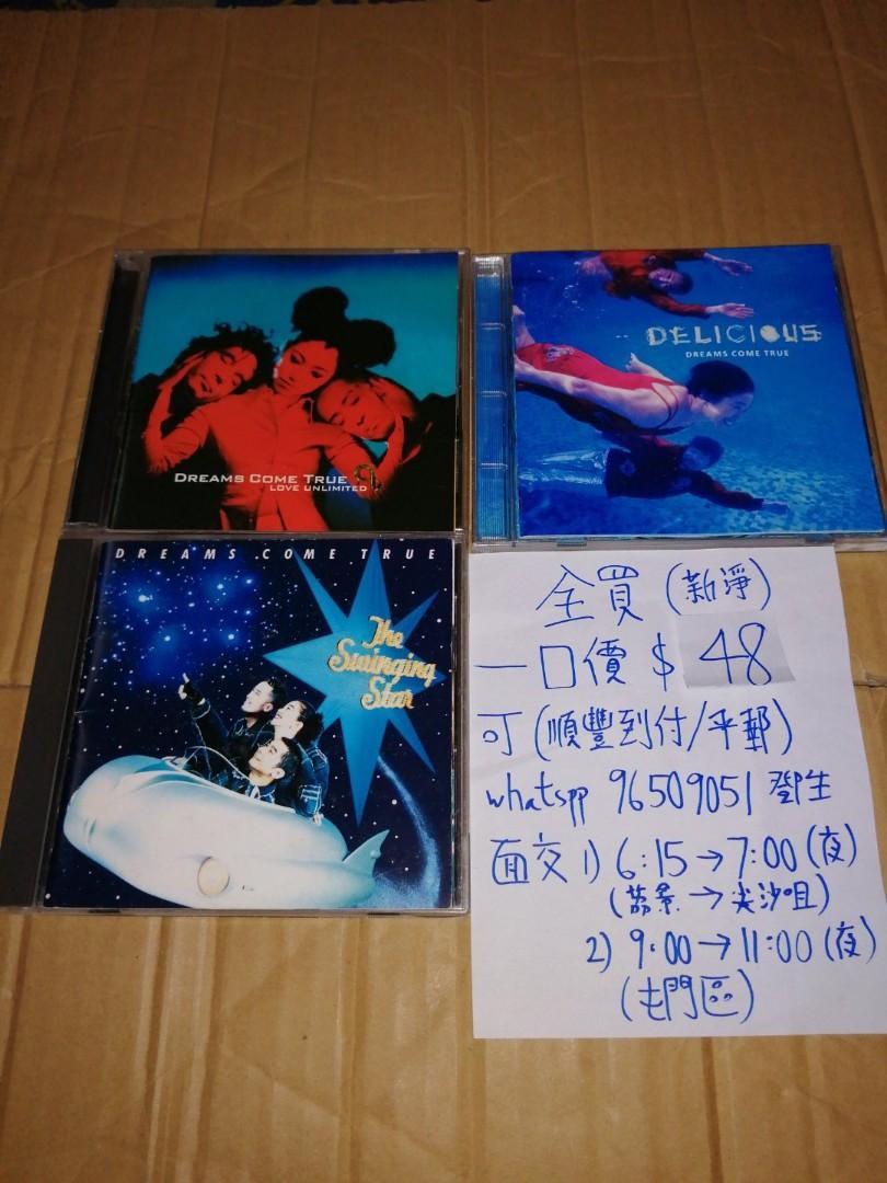 日版Dreams come true cd全買一口價(包平郵/順豐到付/面交)(匯豐payme/轉數快/支付寶)(whatsp96509051)全場正版及新淨 21/7更新