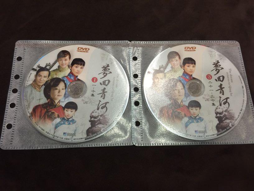 [M018] 夢回青河 全41集 DVD