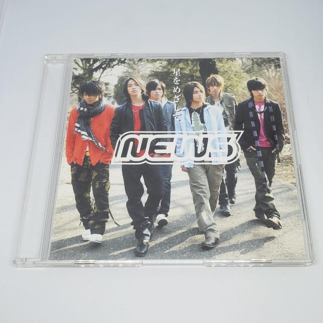 News 山下智久 小栗旬 錦戶亮 CD 2007