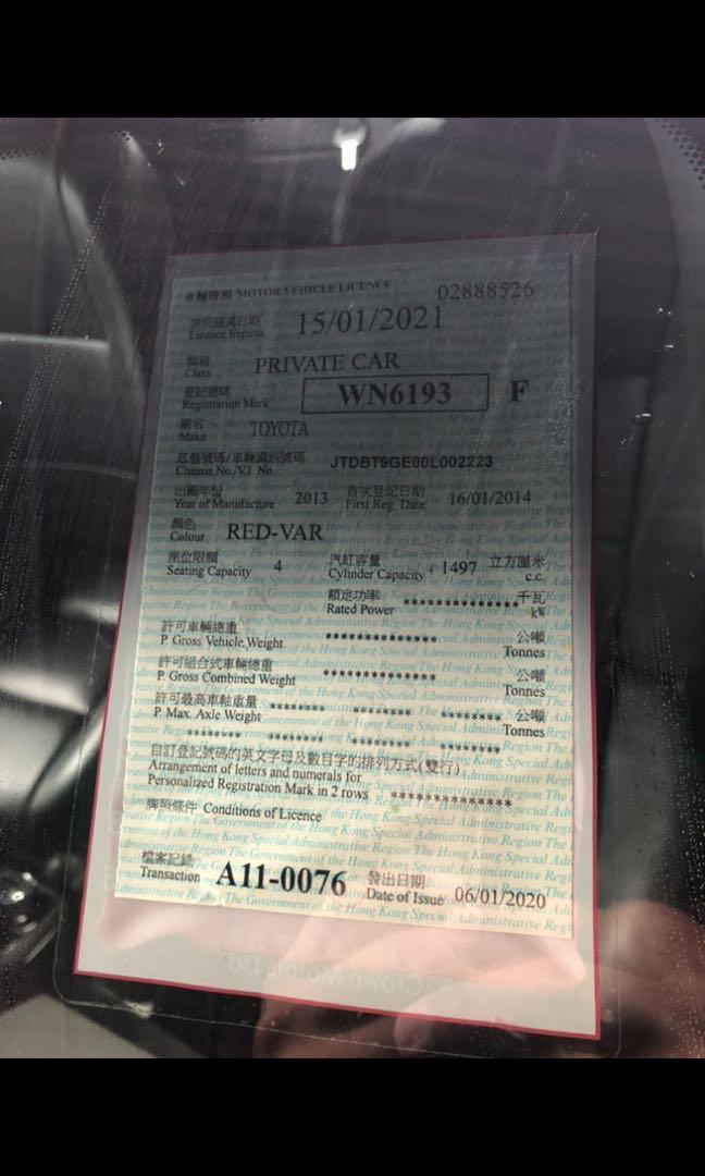 Toyota Corolla Axio 1.5 (A)