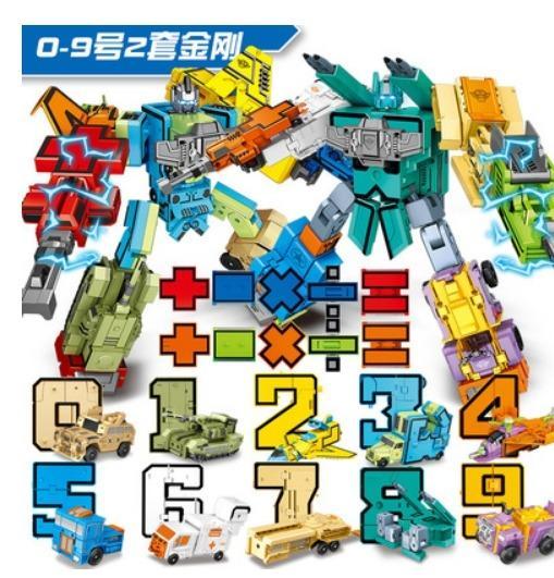 數字1~9合體變形玩具機器人金剛汽車全套裝