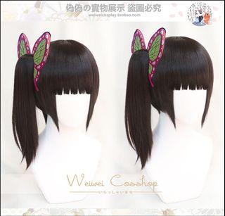 Kanao wig