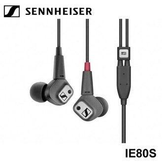 全新代購SENNHEISER 森海塞爾 IE80s 入耳式 耳機 HIFI IE80SBT 無線藍牙耳機