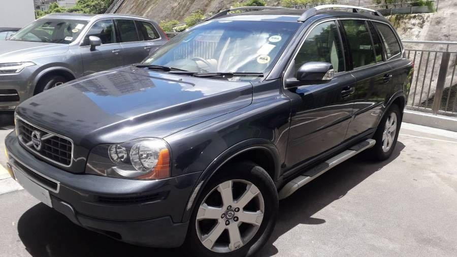 Volvo XC90 2.5T Refresh (A)