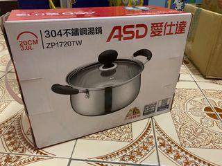 愛仕達304不鏽鋼湯鍋 20cm 3L