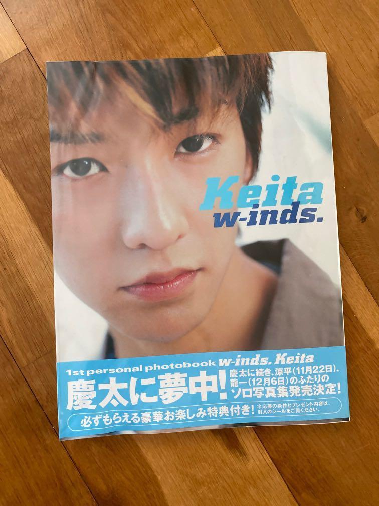 橘慶太 1st personal Photobook w-inds. Keita Tachibana 第一本寫真 連雙面poster
