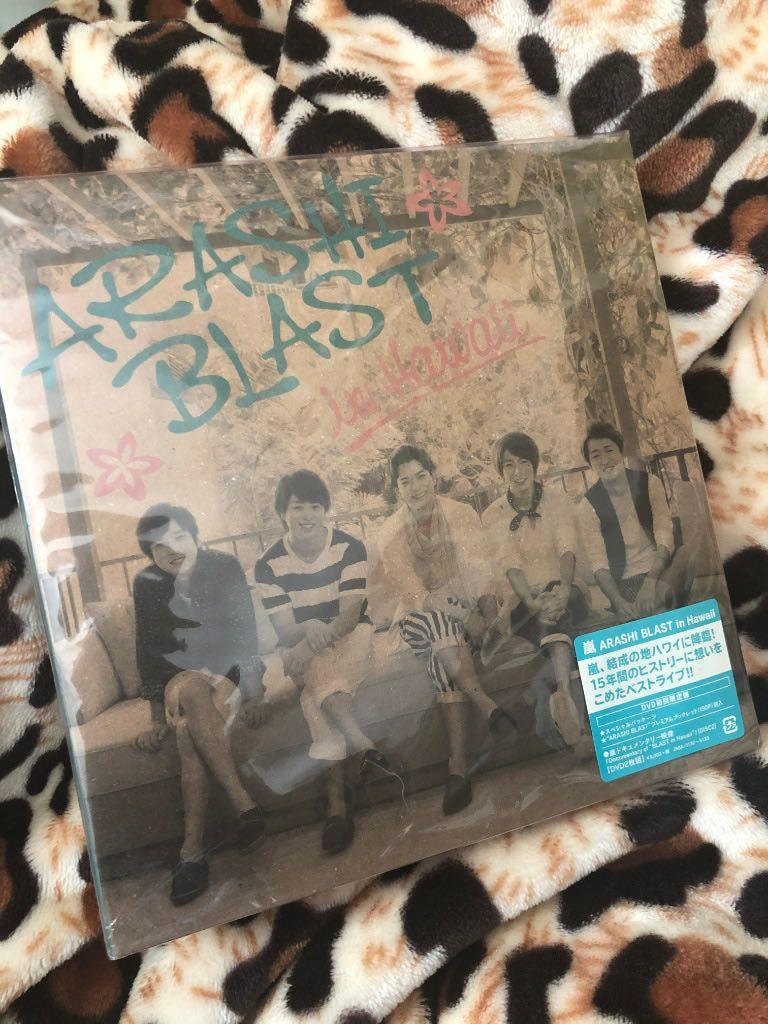 嵐 Arashi ARASHI BLAST in Hawaii DVD 初回 日版 全新未開