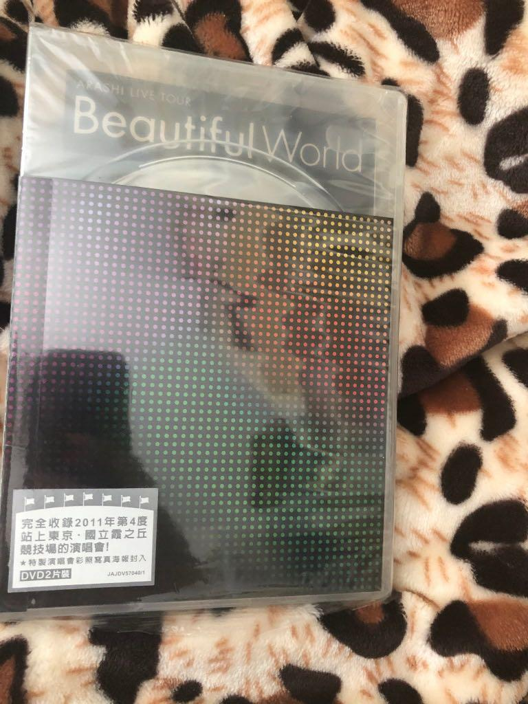 嵐 Arashi ARASHI Live tour Beautiful days DVD 台版 通常盤