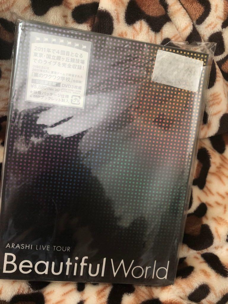 嵐 Arashi ARASHI Live tour Beautiful days DVD 日版 初回