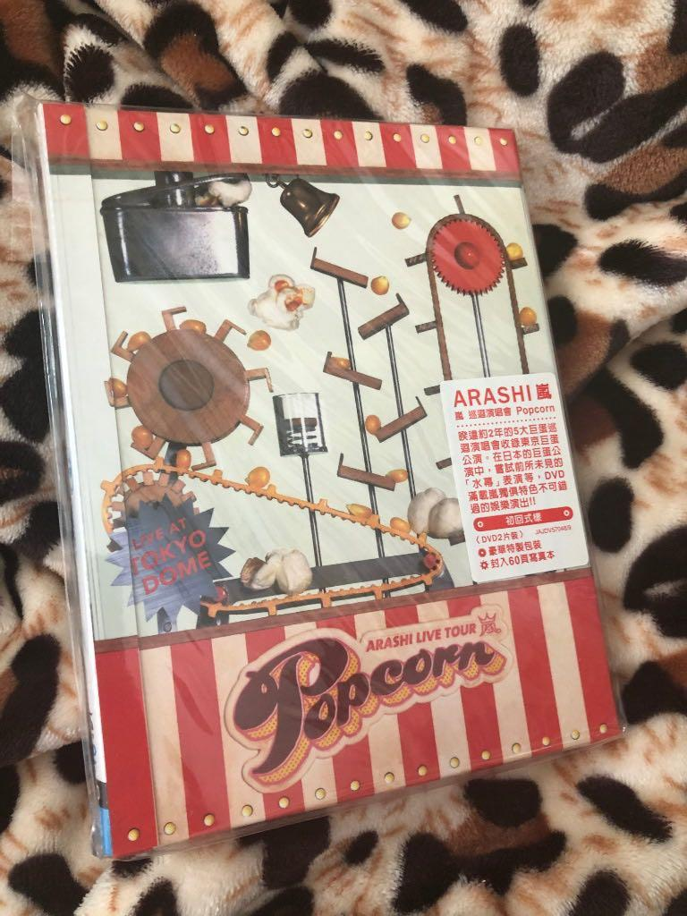 嵐 Arashi Arashi Live Tour Popcorn DVD 台版 初回