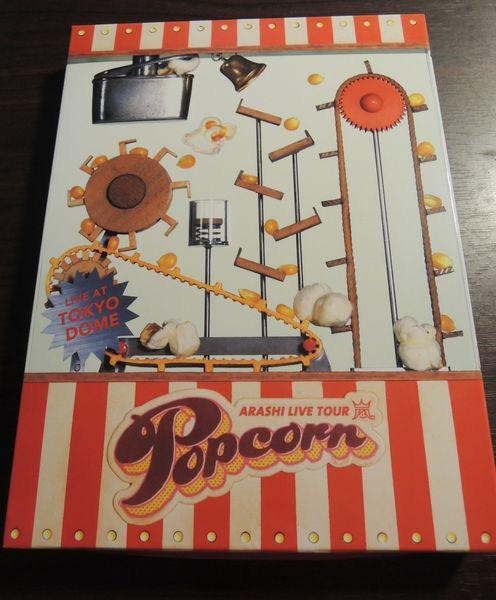 Arashi popcorn dvd