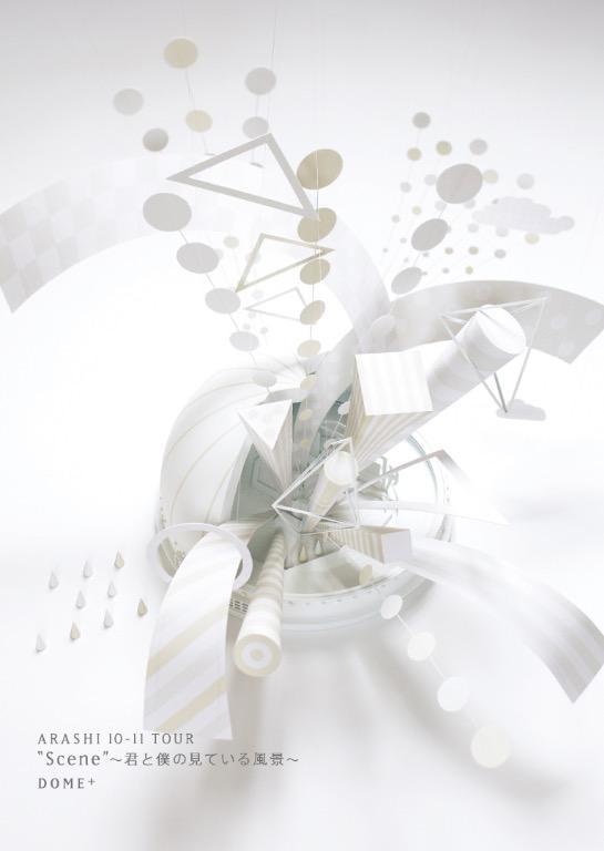 arashi scene dome 風景 演唱會 dvd