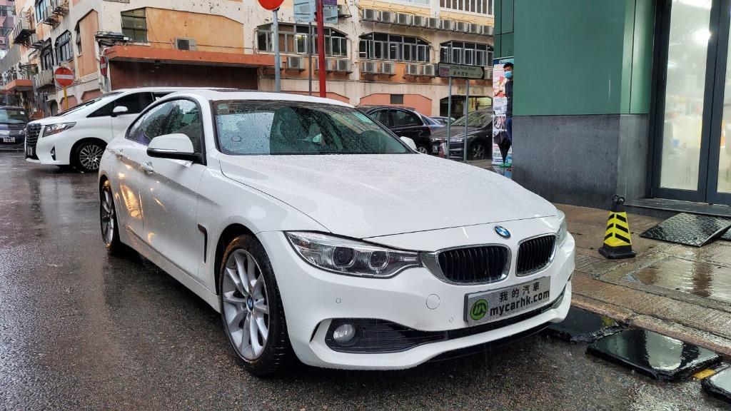 BMW 420IA GRAN COUPE 2015 Auto