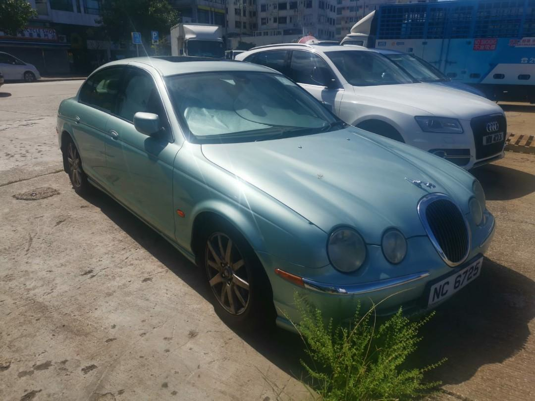 Jaguar S-type 2.5 (A)