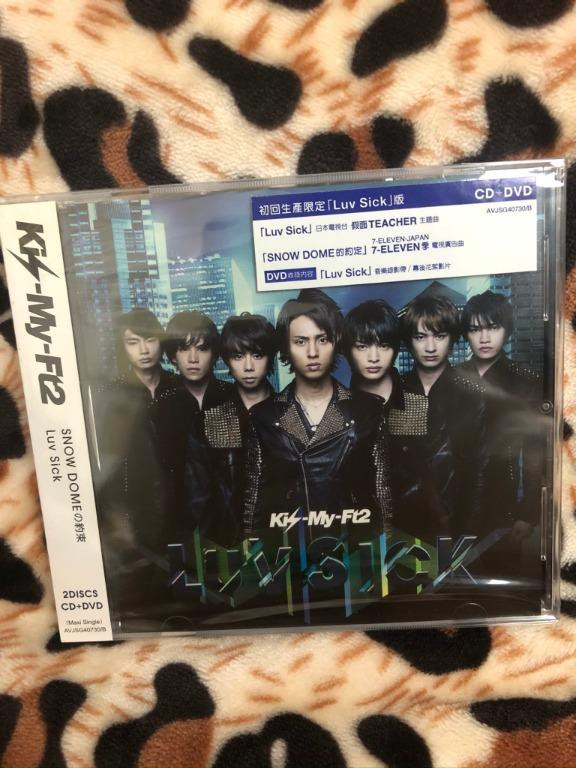 "Kis-My-Ft2 ""SNOW DOMEの約束/Luv Sick"" 台版 初回【Luv Sick盤】"