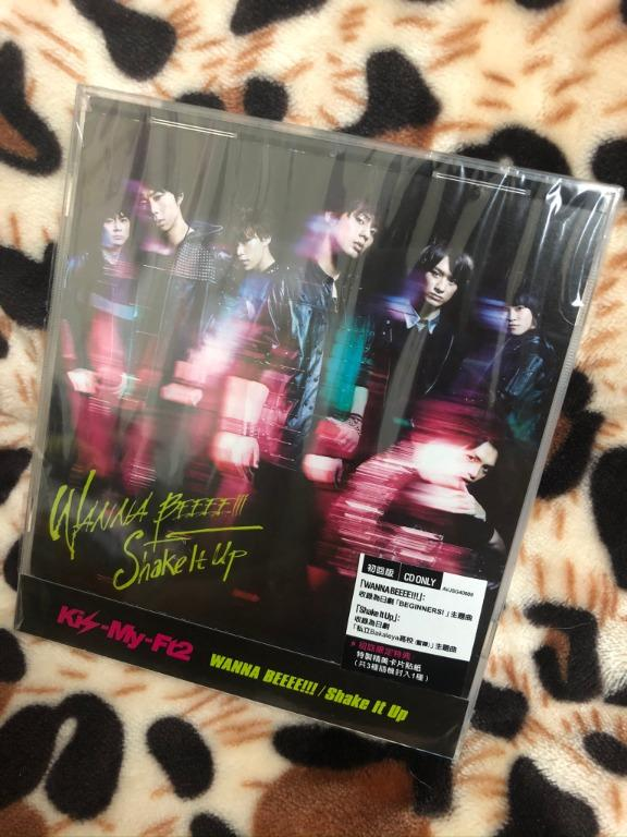 Kis-My-Ft2 WANNA BEEEE!!!/Shake it up 台版 通常盤