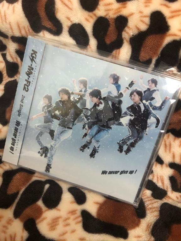 Kis-My-Ft2 We never give up 台版 通常盤