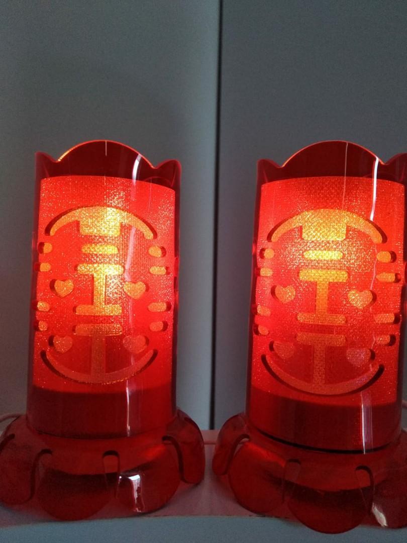 Lampu Xuang Xi/Lampu Wedding
