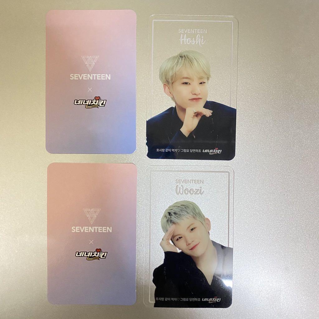 Svt Hoshi Woozi Nene Chicken Transparent Card K Wave On Carousell