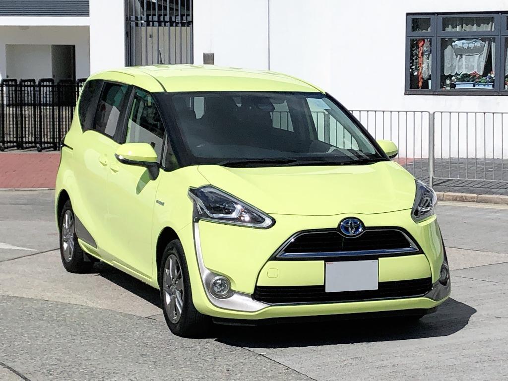 Toyota    SIENTA HYBRID G   2016 Auto