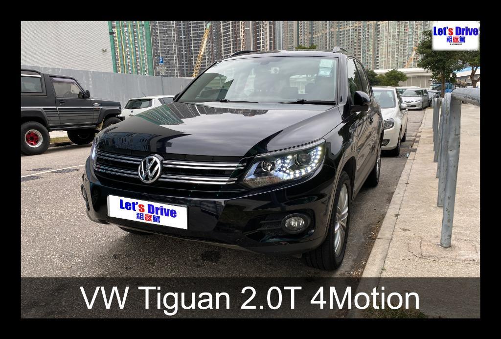 Volkswagen Tiguan 2.0T 4Motion