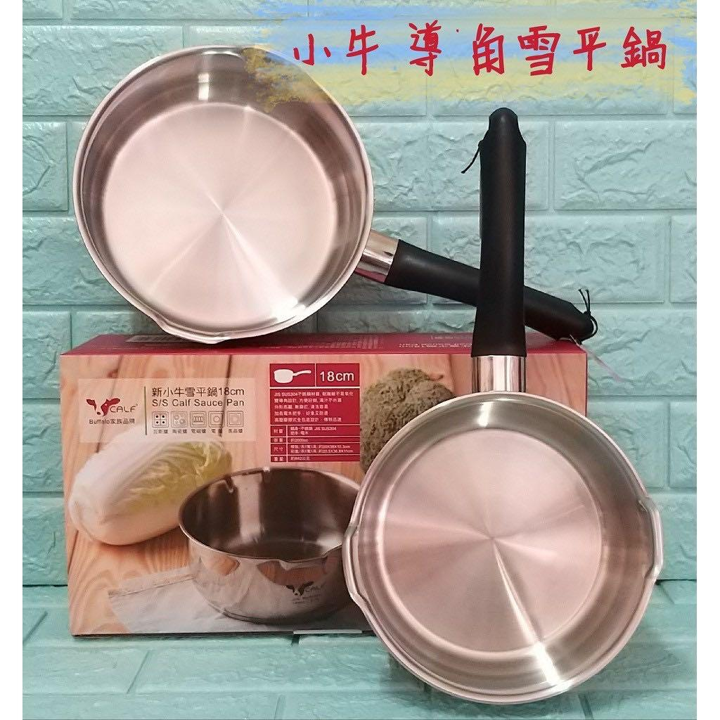 304 Stainless steel COOKING POT(1pc)