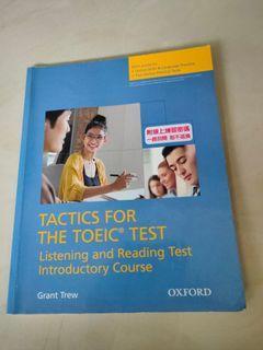 多益 英文檢定 考試用書 學校教科書