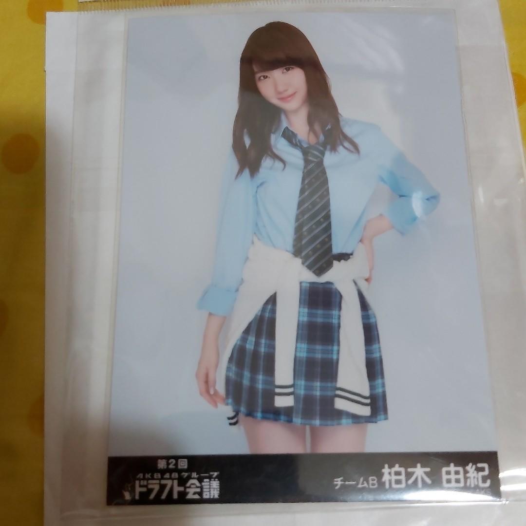 AKB48グループ第2回ドラフト会議 会場生写真 柏木由紀  包平郵