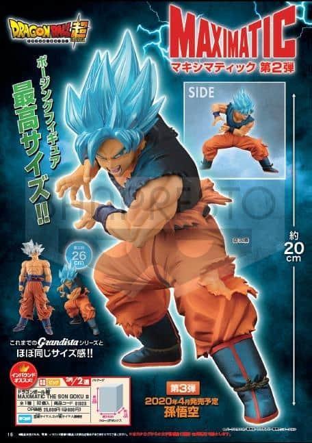 P Ichiban kuji Dragonball SMSP BWFC 10th Master Stars Piece Son Gokou Figure B